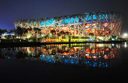 The Bird\'s Nest Stadium